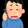【絶望】旅行の計画立てるために友達に電話したらとんでもない目に合った…
