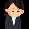 【愕然】新卒で入社した大卒女がプログラミング研修で泣き出した結果wwwww