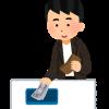 店員「910円です」ワイ「無言で1010円スッ」店員「100円のお返しです」→