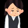 【怒報】ワイ、ネカフェの店員を泣かせる→その状況wwwww
