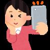【悲報】椎木里佳さん(大学4年)「さすがにタピオカ元年にはならなかったね」→パシャ(画像あり)