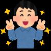 ピエール瀧さん、1ヶ月半ぶりに石野卓球さんと再開した結果wwwwwwww(画像あり)