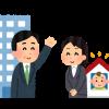 【超悲報】NHKアナウンサーさん、とんでもないwwwwwww