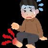 【悲報】俺氏、26歳にして痛風を発症してしまうwwwww