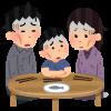 【愕然】貧困家庭に生まれた日本人の末路wwwwwwww