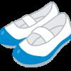 【驚愕】松戸署の職員、盗まれた上履き300足を並べるwwwww(画像あり)