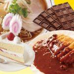 【危険】糖質制限ダイエットにヤバすぎる衝撃事実・・・