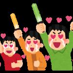 【衝撃】NGT48山口真帆ファンが驚きの行動にwwwwwwwww