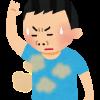 【衝撃的】自分が臭いかどうか判断する方法wwww