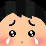 "【愕然】白い巨塔""財前""岡田准一の最期・・・・・・"