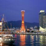 【速報】神戸、とんでもないことになる・・・
