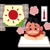 【愕然】日本さん、5月なのにヤバイ事態に・・・・・