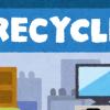 【衝撃】リサイクルショップの倒産急増の原因wwwwwwww
