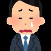 【悲報】ワイソシャゲ会社社員、泣く…その理由…