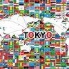 【衝撃】東京オリンピックのチケット抽選サイトは韓国企業が制作?→ 驚きの証拠をご覧ください・・・