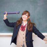 """【愕然】ヒルナンデス""""20歳の女子高生""""にドン引きの理由wwwwwww"""