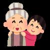 【衝撃】明治生まれのおばあちゃん(116歳)の現在wwwwwwwww