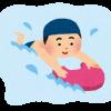 【懐古】ワイ「水泳の授業つまらんな…ビート板沈めて遊んだろ」→