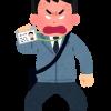 【仰天】NHK「受信料の取り立てに来たでー!…ん?オートロックのマンションか…せや!!」→結果wwwww(画像あり)