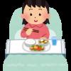 【愕然】入院中ワイ、病院食を食べた結果wwwwwwwwww
