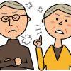 【狂気】73歳ジッジ、路上で偶然出会った知人と口論になり指2本を噛みちぎる…