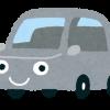 【悲報】僕氏、新車を注文し生涯独身確定へwwwww(画像あり)
