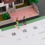 【衝撃】長谷川潤と旦那が離婚した結果・・・・・