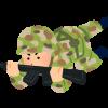 【速報】日本の自衛隊、とんでもないことになる・・・