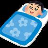 【悲報】ワイ「仕事頑張ったンゴ…寝るンゴ」→ 結果wwwwwwww