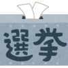 【悲報】慶應JD社長・椎木里佳さん、塾生代表選挙に立候補→ミスター慶応の反応がこちらwwwww