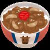 【悲報】100円ローソンの牛丼、ヤバすぎるwwwww(画像あり)