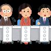 【悲報】椎木里佳さん、塾生代表選挙討論会でやりたい放題wwwww(画像あり)