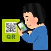 【悲報】QRコード決済さん、乱立しまくるwwwww(画像あり)