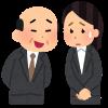 【悲報】課長「俺も昔はやんちゃでなぁ」ワイ(ヤンキー自慢か?)→ その後wwwww