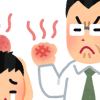 【衝撃】戸塚ヨットスクール校長の現在がヤバ過ぎ・・・