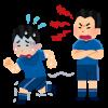 教師「カンニングの罰として校庭(400m)100周走れ」→結果wwwwwww