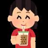 【唖然】女さん「空っぽになったタピオカミルクティーを持ち続けるのがステータス」→ ご尊顔wwwww(画像あり)