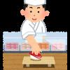 【驚愕】歌舞伎町ホスト「料理未経験」から1年で寿司職人に→ 衝撃の写真wwwww(画像あり)