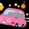 【動画】車の中でチューハイ飲んでた車カスの末路wwwwwww