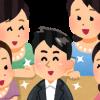 【激怒】カンニング竹山、世の女性にブチ切れの理由wwwwwww