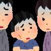 【闇営業問題】ナイナイ岡村、衝撃の内情を暴露wwwwwwww
