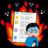 【炎上】ドコモ公式「年金問題は麻生じゃなくて子どもを産まない男のせい」→結果w