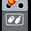 【朗報】アルミ缶がこんなに貯まったんだがwwwww(画像あり)