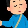 【衝撃的】渋谷と原宿、やばいことに・・・・・・・