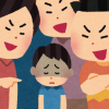 【衝撃】岩隈久志の息子がヤバイことになる・・・・・