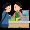 【悲報】スーパーの女子高生バイト「オハギ好きですねw」→パニクったワイの返答がこちらwwwwwwww