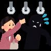 【驚愕】シャチハタさん「痴漢にはこのハンコを使ってください!」→開発されたものがこちらwwwww(画像あり)