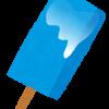 【悲報】ローソンさん、とんでもないアイスを発売してしまうwwwww(画像あり)