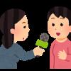 【悲報】日本の街頭インタビューの素人に衝撃事実wwwwwww