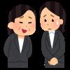 【悲報】職場で女性に「彼氏いるの?」と聞くとこうなるwwwwwww